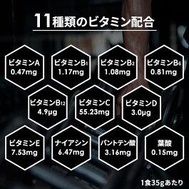 11種類のビタミン
