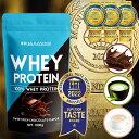 ハルクファクター ホエイプロテイン 1.05kg スイートリッチチョコレート味 おいしい プロテイン パウダー 1食で26gのタンパク質 ビタミン11種 EAA 46300mg BCAA 21900mg 男性用 女性用 筋トレ 筋肉 シェーカー WPC ダイエット 1kg 美味しい ウマイ