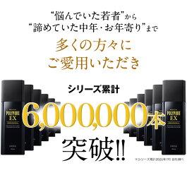 400万本