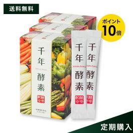 【定期】千年酵素3箱
