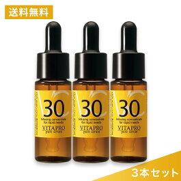 ビタプロVC30ピュアセラム【単発・3本セット】