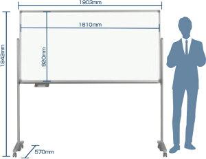 脚付ホワイトボード(脚付、暗線入り片面ボード)AX36TXG。板面サイズ:幅1810mm×高さ920mm