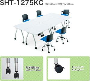 ロック付きキャスター脚、天板昇降可能なミーティングテーブル。個人での使用も。