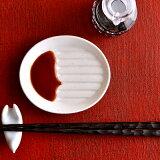 ポイント10倍◆アウトレット ななめ底 醤油皿 【クッチーナ】