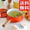【DANSK】(ダンスク)ソースパン片手鍋2QT18cm