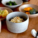 和食器 おしゃれ 一服碗 雲母 うんも 【 クッチーナ 】有田焼 茶碗 おしゃれ モダン 小鉢 飯碗 茶わん ごはん茶碗 日本製 磁器 日本製 食洗機 電子レンジ プレゼント ギフト 新生活