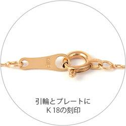 ダイヤK18ピンクゴールドネックレス