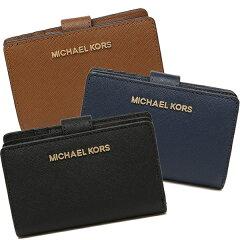 「MICHAEL KORS(マイケル・コース)」の人気レディース二つ折り財布