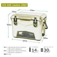 【送料無料】アイスエイジクーラーボックス20QT18.9L(ICEAGE)5日間保冷力キープ!過酷な環境下の仕様にも耐えうるプロユース仕様。