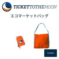 【レビュー記載で10年保証】tickettothemoonecomarketbagチケットトゥザムーンエコマーケットバッグ