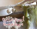 ☆詰め放題福袋チケット対象商品☆コットンパール・ドロップピアス[Adonisis/アドニシス](返品・交換不可)(k)