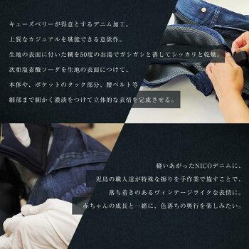 【デニム抱っこ紐キューズベリー公式】NICO(ニコ)抱っこ紐日本製3年修理保障首すわり(約4か月)から3歳まで使用可抱っこ紐おしゃれ男性抱っこひもだっこひも送料無料あす楽