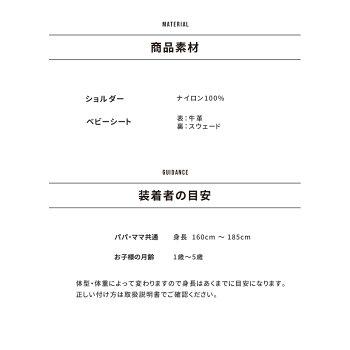 キューズベリー抱っこ紐抱っこひもPATO(パト)送料無料1歳から5歳まで使用可日本製