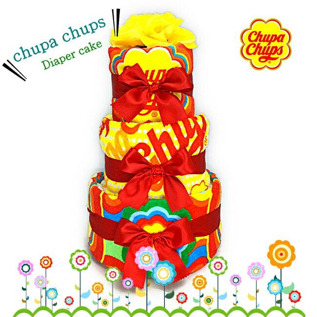 cute baby islandチュッパチャップス 3段 おむつケーキ