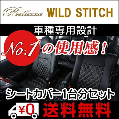 トヨタ ヴォクシー 品番:332 ヴォクシー ZRR70/75 [H22/4-H26/1] 7人乗り ベレ...
