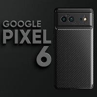FINONスマホケースGooglePixel6/GooglePixel6Pro/GooglePixel5a5Gケースカバー【カーボンデザイン(素材/TPU)】指紋防止薄型軽量耐衝撃簡易脱着ソフトケースブラックブルー