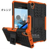 iPhoneXiPhoneXRiPhoneXSMaxXperiaXZPremiumSO-04JXperiaXZ1SO-01KXperiaXZ1CompactXperiaXPerformanceSOV33SO-04H502SOZenFone3(ZE520KL)XperiaXZsバンパー背面カバーエクスペリア背面ケース耐衝撃頑丈保護カバースマホケース送料無料