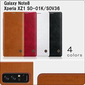 5cc608089c8 Galaxy Note8 ギャラクシーノート8 スマホケース Xperia XZ1 SO-01K SOV36 手帳型ケース 薄型