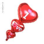 パーティーアイテムバルーンハート風船バルーンILoveYouハート3コつなぎお誕生日結婚式バレンタインホワイトデーパーティーパーティーグッズギフトプレゼント飾りディスプレイお祝いイベントの飾り送料無料
