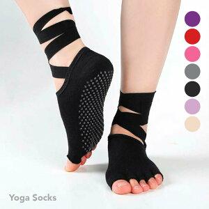ソックス yoga ヨガ用靴下 女性用 靴下 レディース フリーサイズ ホットヨガ ヨガソックス エクササイズ フィットネス すべり止め付き 5本指 指先なし 通気性 吸水速乾 リボン シンプル 22cm〜25cm 送料無料