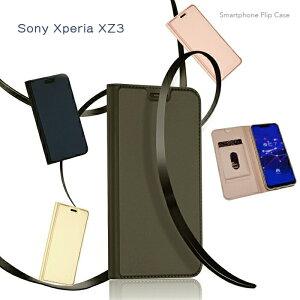 Xperia XZ3 SO-01L SOV39 801SO 手帳型ケース XperiaXZ3 ケース スキンカラー ベルトなし マグネット有 カード収納 極薄型 軽量 XPERIA1 ONE ケース スマホケース カード収納付 スタンド機能 スタイリッシュ 横開き レザー調 ピンク ゴールド ネイビーブルー 送料無料