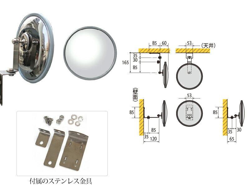 安全・保護用品, その他 22 310310mm