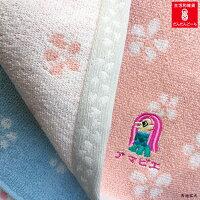 【公式】【あまびえグッズメール便OK刺繍】青々庵刺繍タオルハンカチアマビエ・3カラー