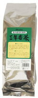 農薬不使用 京都産 ほのかな渋味で飲みやすい三年番茶(600g)1023max10