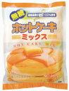 岐阜産小麦100%使用 手軽につくれる無糖タイプホットケーキミックス(無糖)1023max10