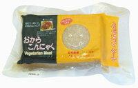 国内産原料使用 肉の代用として様々な料理におからこんにゃく(ベジタリアンミート)1023max10