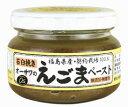 福島産100% 香ばしく甘味がある 和え物や料理にオーサワのえごまペースト1023max10