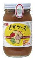 有機JAS認定品 有機トマトをふんだんに使用 添加物不使用有機ピザソース1023max10
