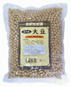 青森県産 生産者限定 大粒で甘みがある国内産 大豆(1kg)1023max10