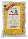 有機JAS認定品 旨味がある有機栽培大豆(300g)