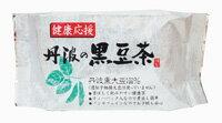 丹波黒大豆100%使用丹波の黒豆茶1023max10