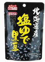 北海道産光黒大豆100% ゆでたて新鮮パック 黒豆本来の風味とあっさり塩味 北海道産 塩ゆで...