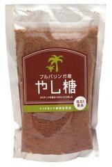 椰子の樹液を煮詰めた甘味料 低GI値食品 クセのない甘味で使いやすいやし糖1023max10