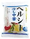 北海道産小麦粉使用 無かんすいノンフライ乾麺 つるつるした食感、さっぱりとした醤油だれ 砂糖・動物性原料・添加物不使用ヘルシー冷し中華(しょうゆだれ)1023max10