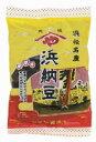 北海道産大粒大豆使用 15ヶ月間醗酵・熟成させた伝統食品 味噌に似た味わい おつまみやご飯のお供に 添加物不使用浜納豆1023max10