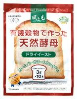 有機穀物使用 予備発酵不要の天然酵母使い切りタイプ 1包で食パン一斤分有機穀物で作った天然...