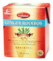 有機ルイボス茶に高知産特別栽培生姜をブレンド 生姜の香りがきいている ノンカフェインGass...