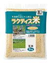 秋田産あきたこまち100%乳酸菌生成エキス農法 粘り、甘さ、香りのバランスがよいラクティス米