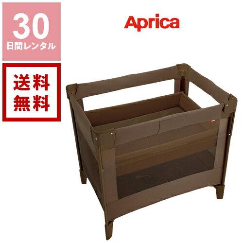 【レンタル】アップリカ ベビーベッド ココネルエアープラス チョコレート 66045《30日間レンタル》往復送料無料