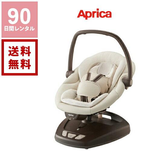 【レンタル】アップリカ Aprica スマート《90日間レンタル》 往復送料無料 電動バウンサー DX ウッディブラウン ベビーラックレンタル 4969220911298