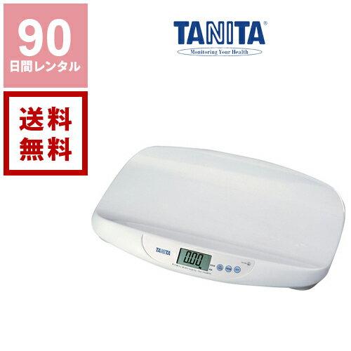 【レンタル】赤ちゃん用体重計DX《90日間レンタル》往復送料無料