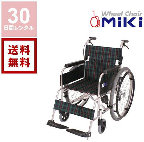 【レンタル】ミキ スタンダード車椅子 自走式 自走・介助兼用《30日間レンタル》往復送料無料 MPN-40JD