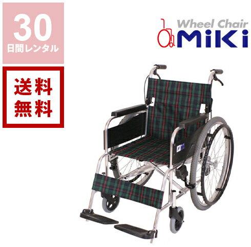 【レンタル】ミキ ノーパンクタイヤ・スタンダード車椅子 自走・介助兼用《30日間レンタル》往復送料無料 自走式 MPN-40JD