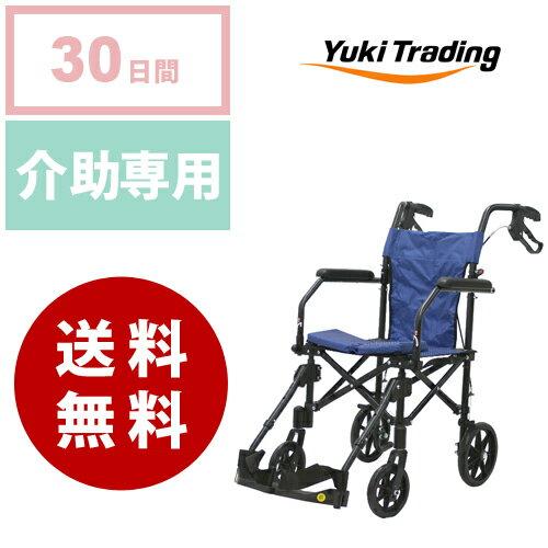 【レンタル】ユーキ・トレーディング 携帯用折り畳み式軽量介助車椅子 ハンディライトプラス 介助専用《30日間レンタル》往復送料無料 HLP09020BL