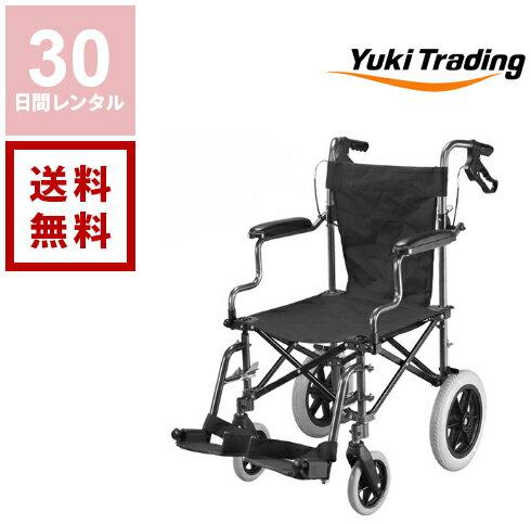 【レンタル】ユーキ・トレーディング 携帯用折り畳み式軽量介助車椅子 ハンディライト 100《30日間レンタル》往復送料無料 HLO09180