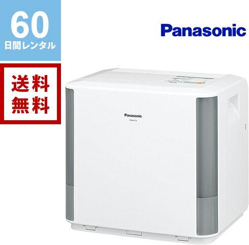 【レンタル】パナソニック Panasonic ヒートレスファン式(気化式) 加湿器 《60日間レンタル》 往復送料無料 FE-KFE15-W 加湿器レンタル 家電レンタル